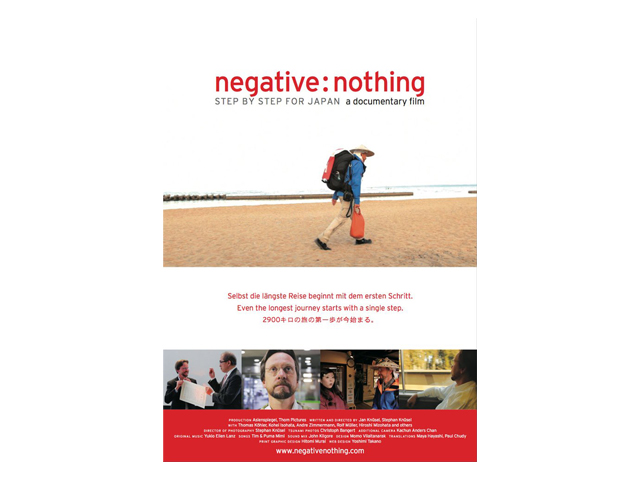 Negative:Nothing (Step by Step for Japan)