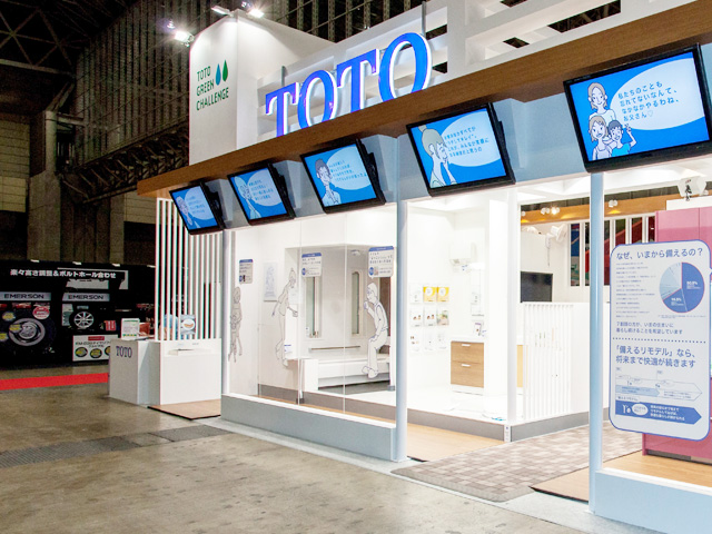TOTO DIY HOMECENTER SHOW